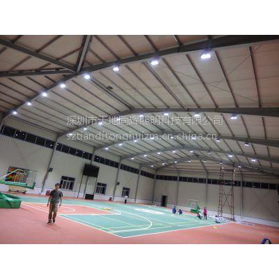 12米以上室内篮球馆照明灯|吉林室内LED篮球场照明灯具厂家