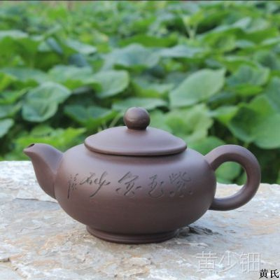 批发大茶壶5号 宜兴紫砂壶大容量400毫升 可刻LOGO 全店混批