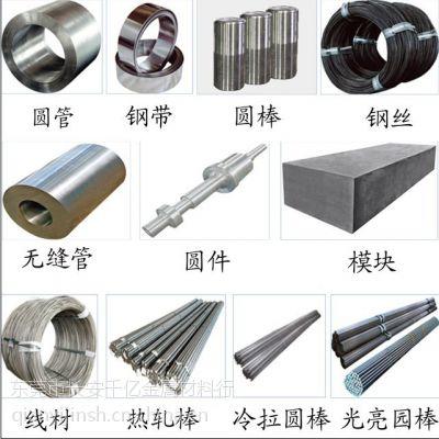 供应0Cr19Ni9N不锈钢圆钢、0Cr19Ni10NbN不锈钢棒材、钢材、材料