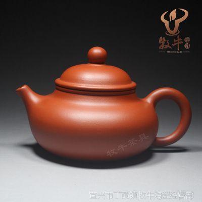批发 原矿紫砂茶壶朱泥容天壶120毫升茶壶茶具礼品定制全店混批
