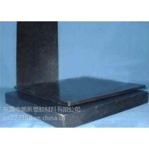 供应碳纤维合成石板 合成石板厂家直销 合成石板出厂价