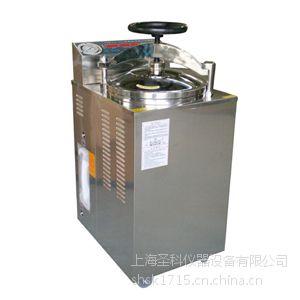 供应YXQ-LS-100G立式压力蒸汽灭菌器