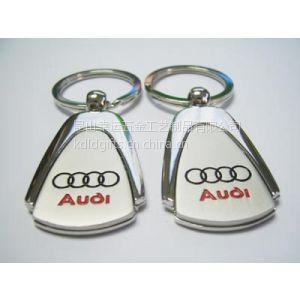 供应供应幸运Zora01金属钥匙扣、印刷钥匙扣、车标钥匙扣、昆山幸运徽章厂