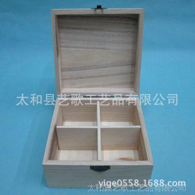 义乌现货-天然桐木实木盖四六八格子木制包装盒 木质木盒子定做