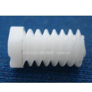 供应塑料涡轮 蜗杆模具