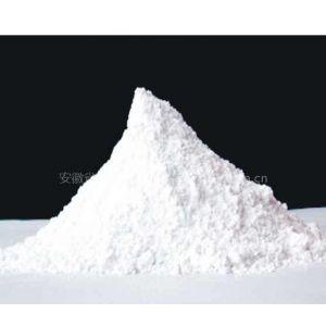 供应PVC管材专用碳酸钙