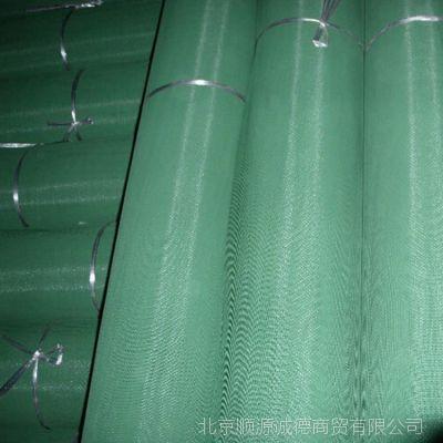 厂家批发直供门窗防护用料 绿塑料窗纱 规格齐全