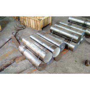 供应1Cr20Ni14Si2不锈钢圆钢,土豪们来'上海荣昆'买1Cr20Ni14Si2不锈钢板