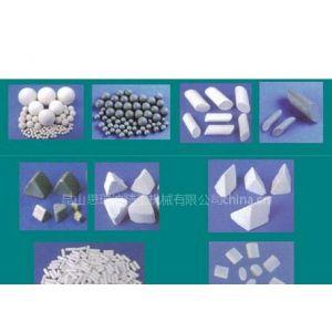 供应昆山高铝瓷研磨石|苏州高铝瓷抛光石|高铝瓷精磨石|抛光石|研磨材料