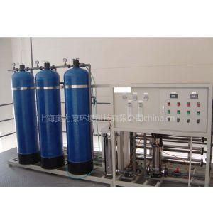 供应杭州3吨反渗透纯净水处理设备