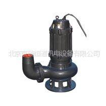 供应北京海淀污水泵多级泵管道泵销售维修