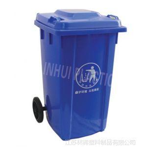 厂家供应100L物业垃圾桶  耐酸碱易清洗垃圾桶 特价批发