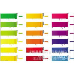 供应代理进口科莱恩群青色粉颜料 HF3C红塑胶色粉颜料 Graphtol颜料