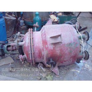低价转让二手200/300L带内盘管电加热不锈钢反应釜