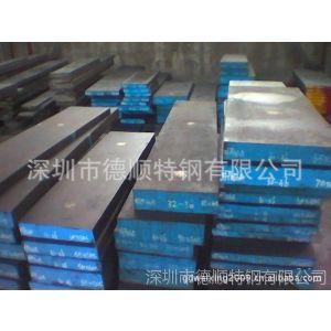 供应美国M42粉末高速钢哪里卖质量好一公斤多少钱