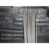 供应供应高合金D68耐磨焊条