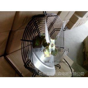 火森供应冷风机电机,冷凝器电机,吸干机风机 空调用风扇电机