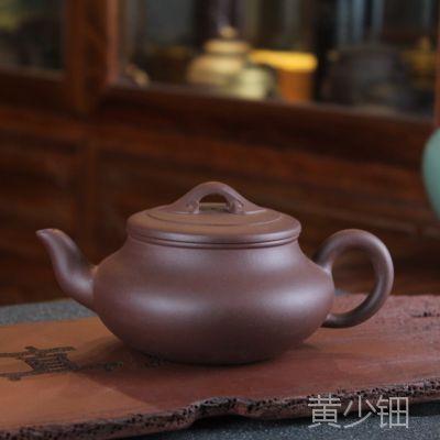 紫砂壶 宜兴紫砂茶壶如意280毫升 范志强制 名家紫砂茶壶