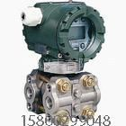 供应数字式电容压差压力变送器/传感器 广州迪川仪表