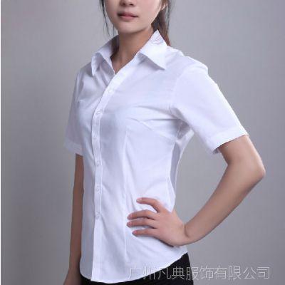 定做职业衬衫 工作服衬衫女短袖 女士衬衣工装