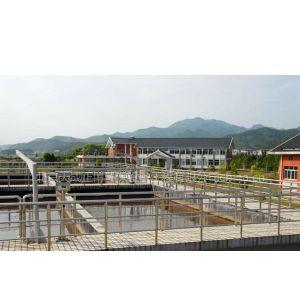 供应国内一流的:生活污水处理设备