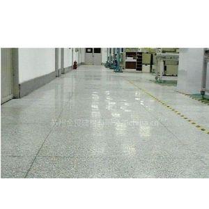供应金艮114混凝土参透性密封硬化剂地坪