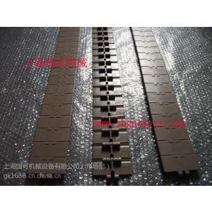 供应820-K325塑料链板,820-K325今日价格