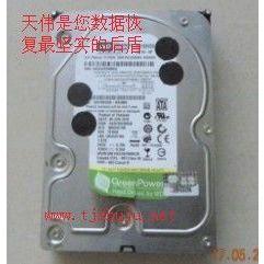 供应IBM笔记本数据恢复-日立硬盘数据恢复-天津RAID数据恢复
