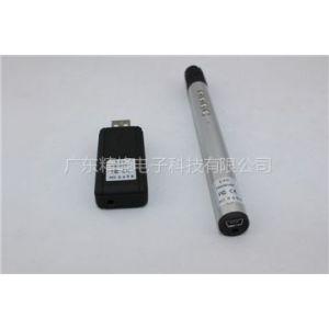 供应广州品牌教学话筒|教师专用随身麦克风|便携小型麦克风