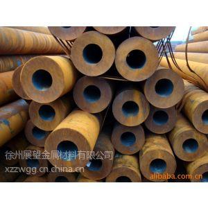 供应滨州钢管