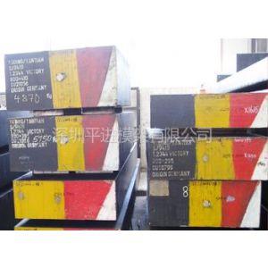 供应模具钢材,德国葛利兹,模架