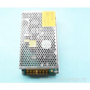 供应12V30A开关电源12V360W工业电源AC-DC高品质电源CE认证标准