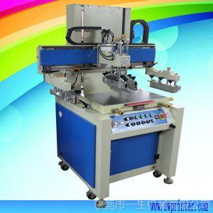 供应YS5070M亚克力丝网印刷机