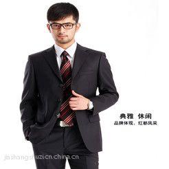 供应红都服饰,西服定制,职业装定制,工装定制,衬衫定制,团体定制