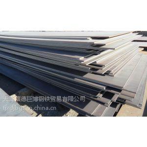 供应Q355NH耐候板—Q355NH耐候板现货