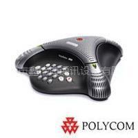 供应会议电话宝利通POLYCOM 、电话会议设备