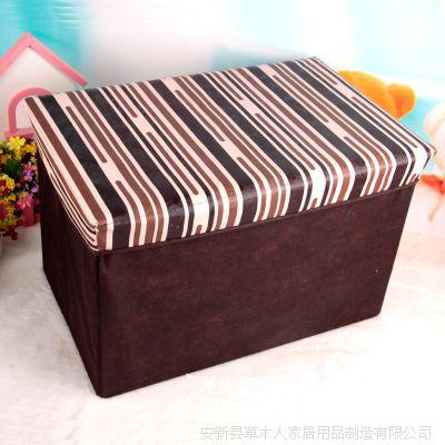 厂家直销长方形/50*30*30CM皮革多功能折叠收纳凳