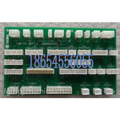 供应LG星玛电梯接口板CJB-100 REV1.0全新供应18654556055