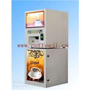供应投币式热饮机 学校投币咖啡机 网吧投币式咖啡饮料机
