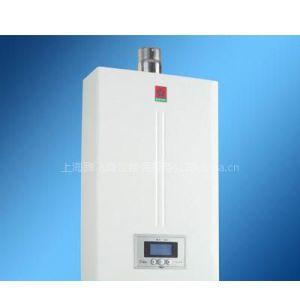 供应上海市樱花牌燃气热水器专业维修3126819