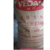 供应化工复合袋、淀粉纸袋