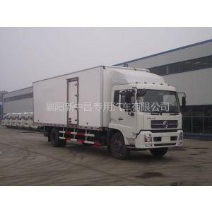 供应东风天锦厢长5米国四排放冷藏车冷链车