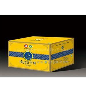 供应中洋河豚食品礼盒