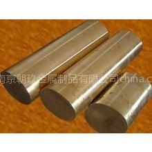 江苏南京朝玖供应C3604黄铜价格 进口C3604黄铜棒 黄铜带