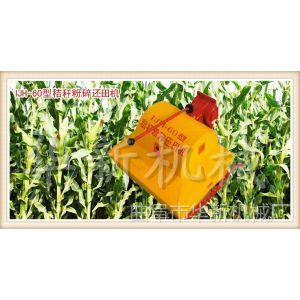 供应玉米秸秆粉碎还田机,小型秸秆还田设备厂家直销,新型秸秆还田机