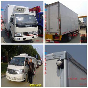 供应冷藏车-冷冻冷藏车-福田风景快运-面包冷藏车-保鲜冷藏车-浙江路桥哪里卖