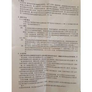 供应台湾禹鼎遥控器配件 拷贝机