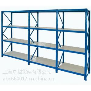 供应上海货架、上海仓库货架、上海仓储货架、上海库房货架、