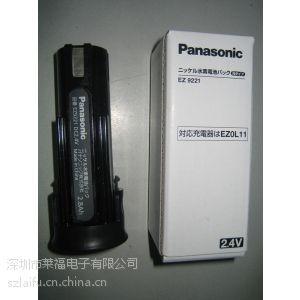 供应松下Panasonic电池EZ9221