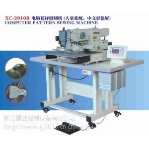 供应东莞直销2010大豪系统电脑花样机 电脑自动化缝纫机 针车